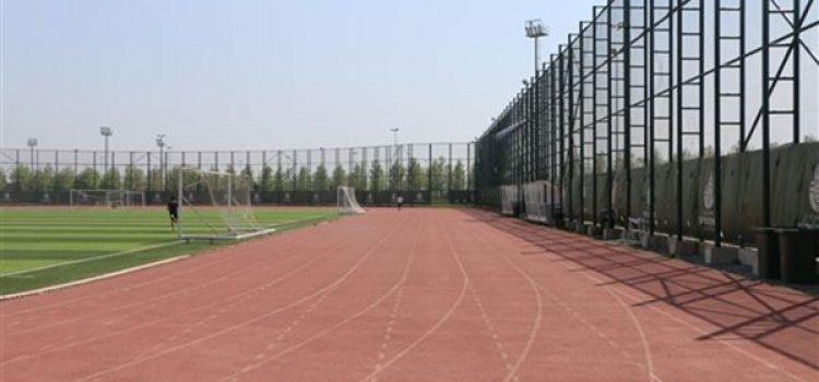 Maltepe Sahil Spor Tesisi